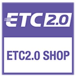 ETC2.0の車載器セットアップ
