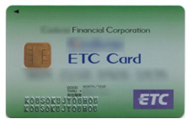高速情報協同組合の法人ETCカード(マイレージあり)