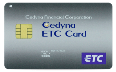 高速情報協同組合の法人ETCカード(マイレージなし)