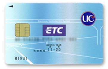 法人ETCカード(マイレージなし)
